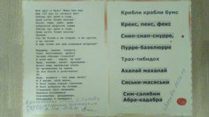 СМАРТ 198